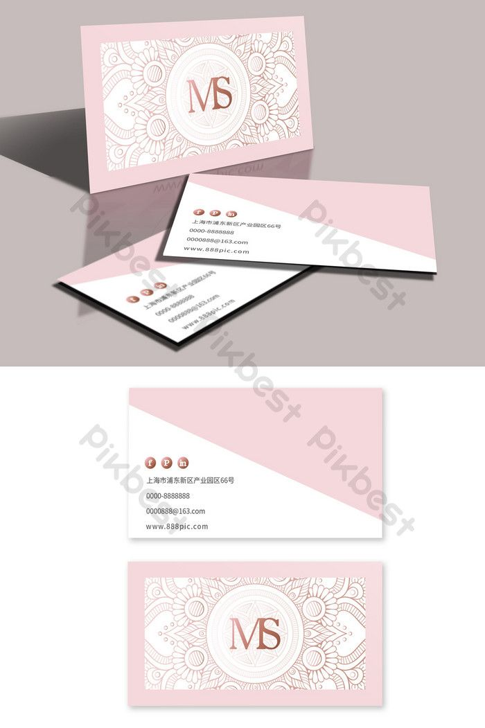 Pink Romantic Beauty Salon Business Card Template Ai Free Download Pikbest Beauty Salon Business Cards Salon Business Cards Business Card Template