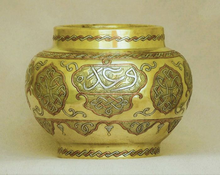 Currently at the #Catawiki auctions: Brass vase - Middle-east -  early 20th Century