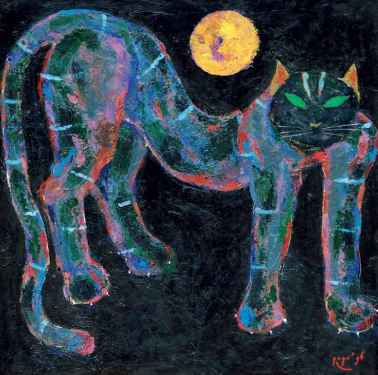 Popo Iskandar - Kucing dan Bulan (Cat and The Moon) (sold for $ 124,254)