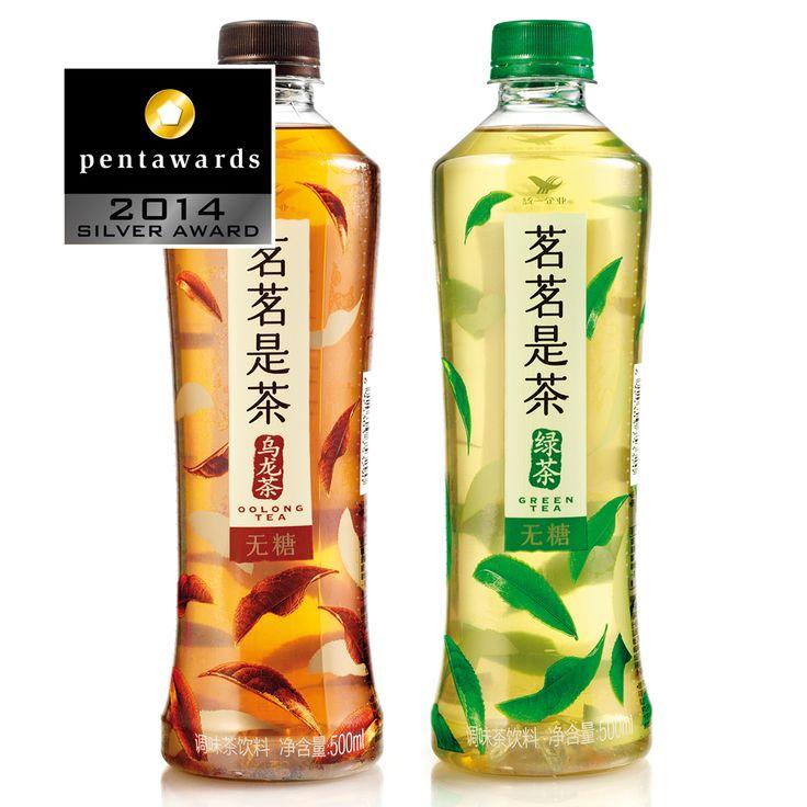Silver Pentaward 2014 – Beverages – In Spirit Design (Shape) – Bravis International Limited (Graphic)