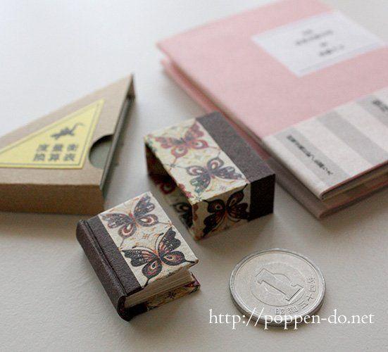 佐藤りえ(@sato_rie) on Twitter miniature books