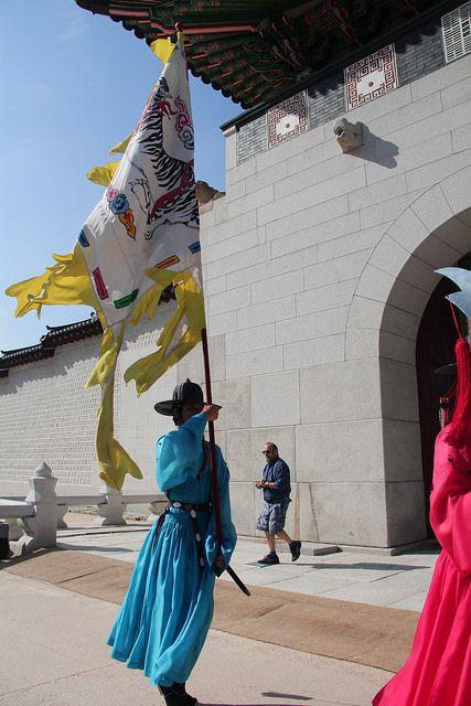 the guard change at the gate of Gwanghwamun