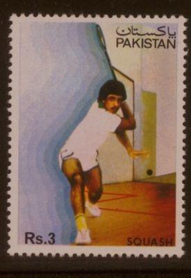 Jahangir Khan Stamp - Pakistan
