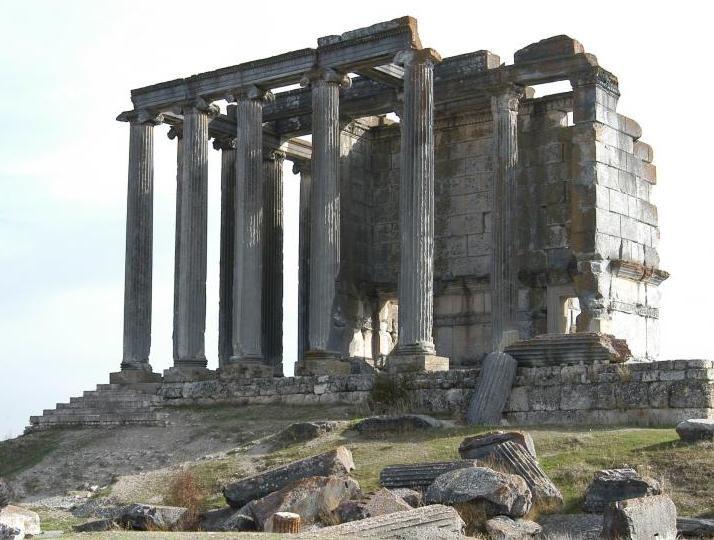 T.C. ÇAVDARHİSAR KAYMAKAMLIĞI- Aizonoi- The temple of Zeus. Kütahya Turkey