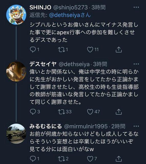 apexが日本でしか流行ってない理由w w w w w w w w 2021 ゲーム 人気 スマホゲー バトロワ