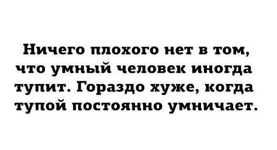 Чертоги в Хлам | ВКонтакте