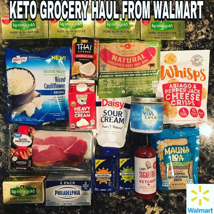 Had to make a quick Walmart run to pick up a few Keto