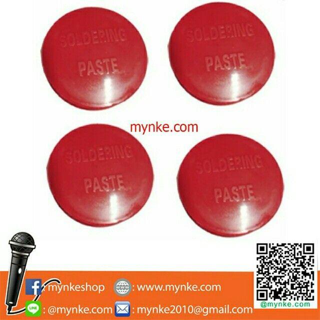 ขาย NKE Audio น้ำยาประสานสำหรับบัดกรี (Flux) ตะกั่วกับหัวแร้ง (4 ชิ้น) ในราคา ฿150 ซื้อได้ที่ Shopee ตอนนี้เลย!https://shopee.co.th/mynke.com/62393687/  #ShopeeTH