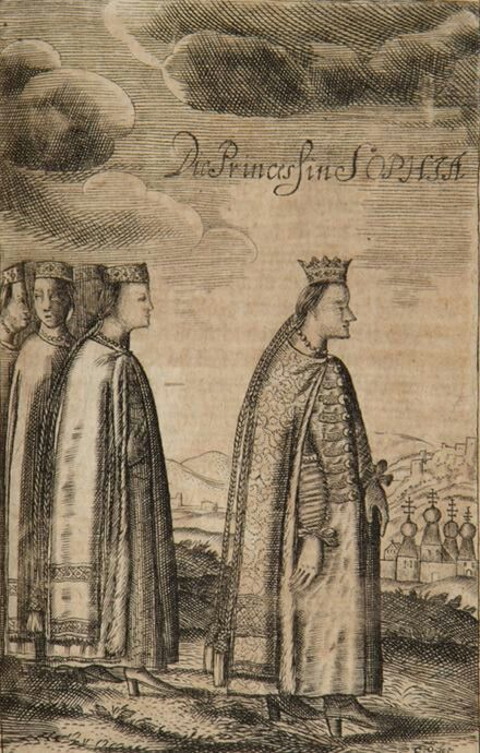 Царевна Софья. XVII век.
