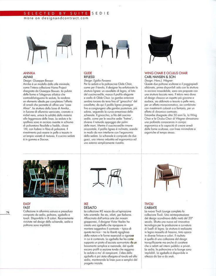L'Abbate Italia: SUITE 10.2016.  Tivoli Lounge > Design Mikko Laakkonen.