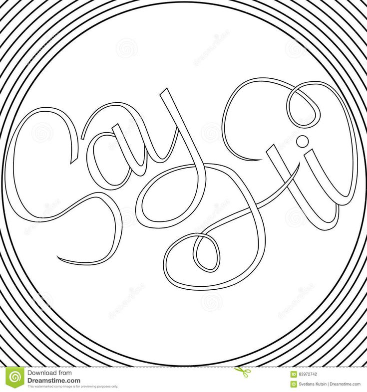 334 best WORDS & PHRASES #3 COLORING PAGES images on