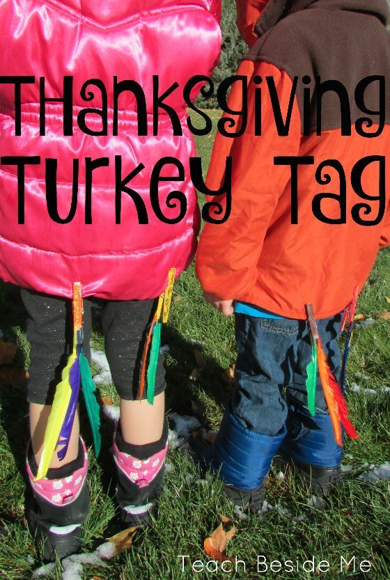 Thanksgiving Turkey Tag! Keep your kids active and engaged during the holidays with fun, DIY games! All you need for homemade turkey tag are some clothespins, feathers, Elmer's School Glue, and Squeeze 'n' Brush Painters!