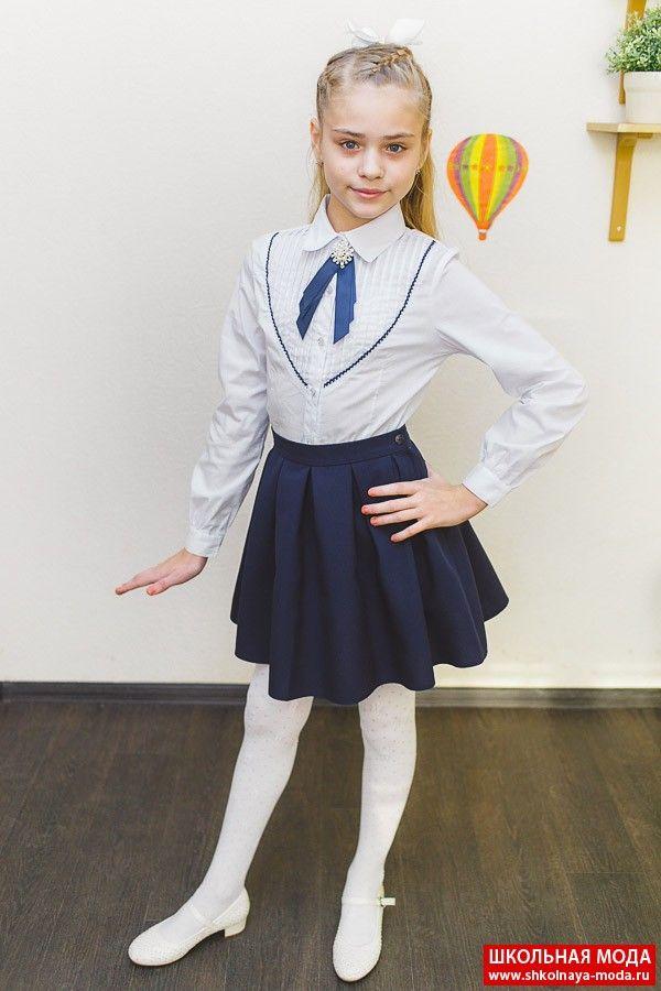 На Олесе школьная блуза и юбка производства Новосибирск.