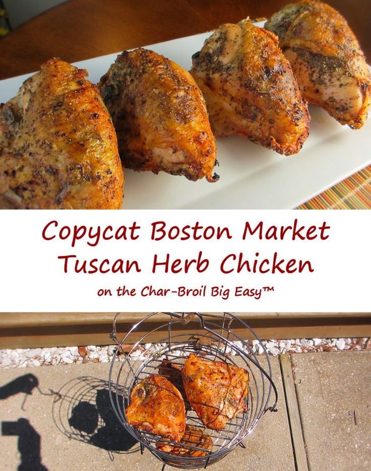 This copycat Boston Market Tuscan Herb chicken is exactly why I bought my Char-Broil Big Easy: crazy good chicken. Sure, I cook a lot of things on my Big Easy (well, Big Easys actually, since I have 3), but it cooks poultry like you've never had. Perfect every time and easy as you can possibly get. These split chicken breasts were packed with herb flavor, and had the most insanely crunchy tasty skin you've ever had. And oh so moist meat. This may be the best chicken I've ever made.