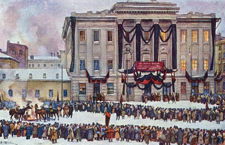 В те дни У Дома союзов в дни похорон В. И. Ленина