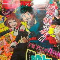 "Crunchyroll - ""My Hero Academia"" Anime Adds Marina Inoue and Yoshimasa Hosoya"