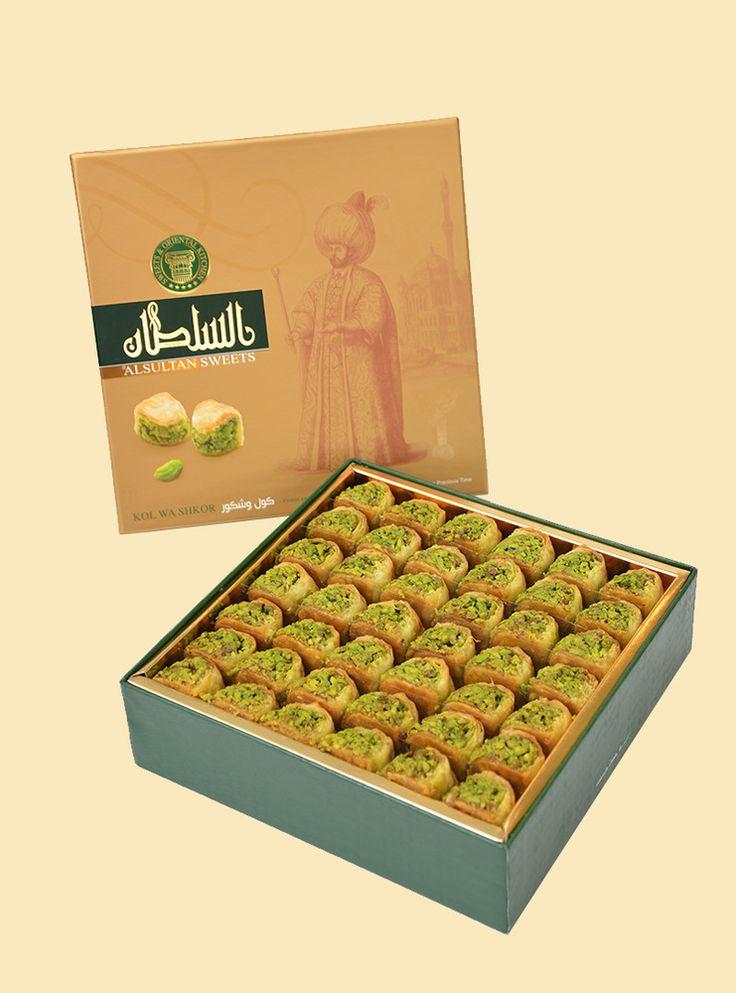 Kol Wa Shkor Baklawa Baklava Arabic Syrian sweet 1 KG pistachios Al Sultan #AlSultanSweets