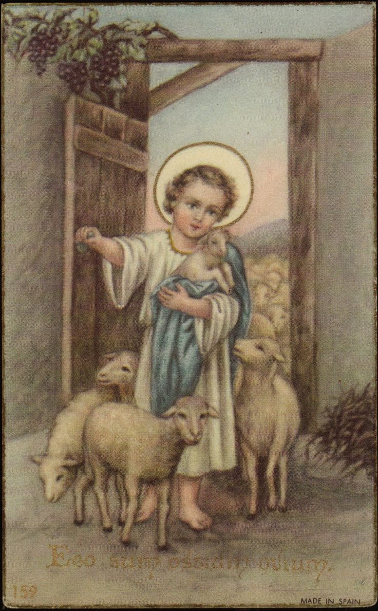 He found it! ABANDON YOURSELF IN SAFEY I want for nothing. EGO SUM OSTIUM OVIUM I AM THE DOOR OF THE SHEEP He will gat...