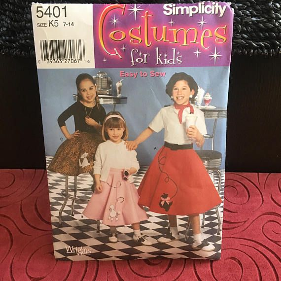 50's Skirt Pattern Poodle Skirt Halloween Costume