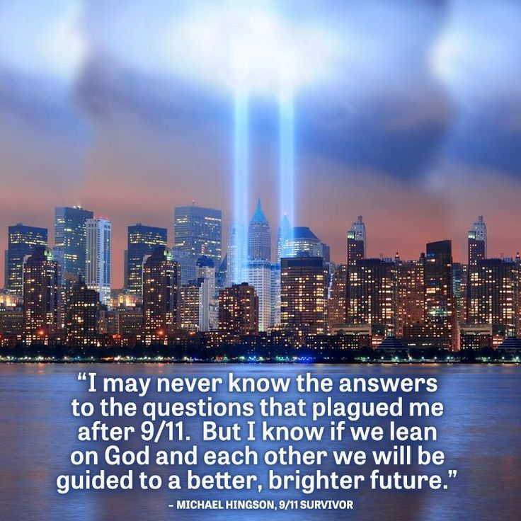 9 11 Never Forget Quotes: 9 11 Quotes From Survivors. QuotesGram