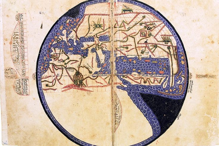 #Cartography and #Geography: Contributions from the Islamic World