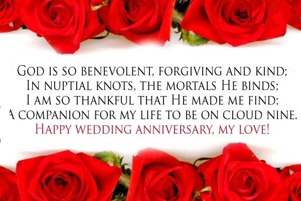 Best 25 Marriage Anniversary Sms Ideas On Pinterest