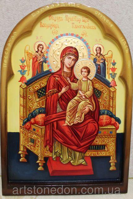 Икона Всецарица (Пантанасса)