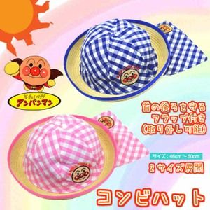Anpanman combi hat. Japan Proxy and Shopping Mall - The Premier Site to Buy from Japan!