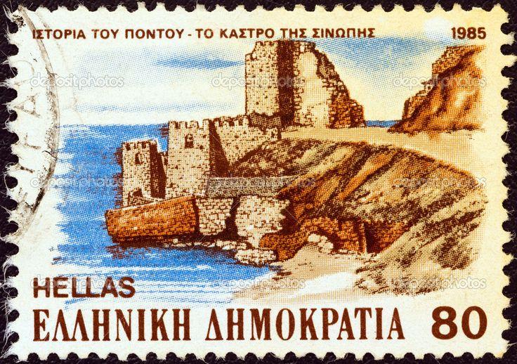 nice stamp from Greece depicting Sinope in the Pontos Black Sea COAST