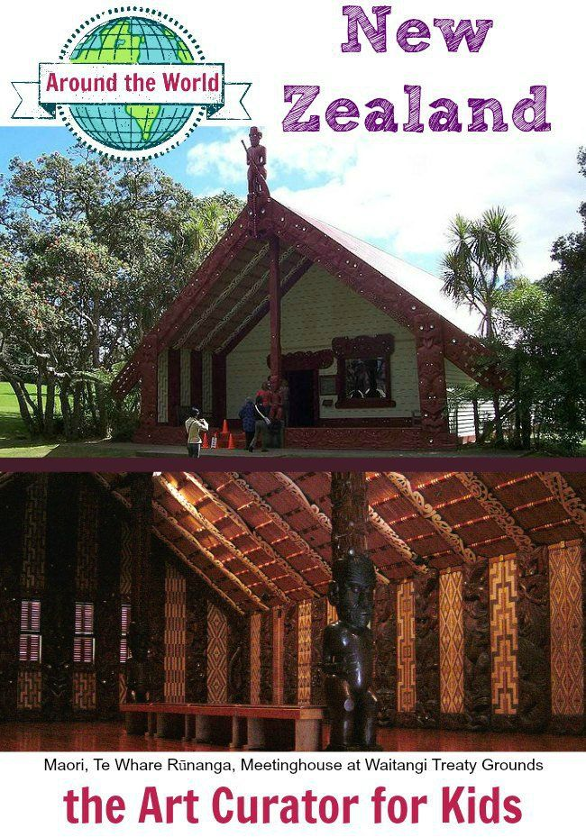 Art History for Kids! Information, art project ideas, and discussion questions about the Maori meetinghouses (wharenui), haka (dance), and whakairo (carvings). Photo Credits: Top--Vanderven, Bottom--Allie Caulfield
