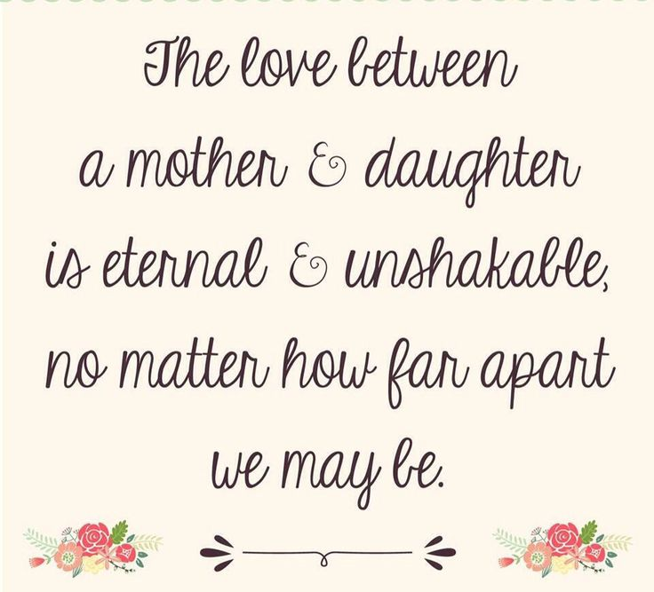 relationship between a mother and daughter poem