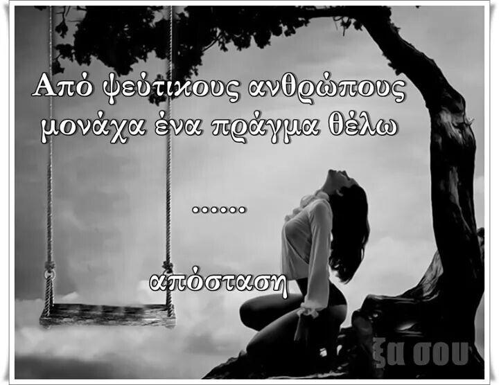 Like...