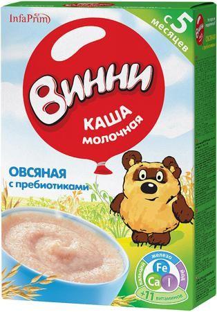 Винни Молочная овсяная с пребиотиками (с 5 месяцев) 220 г  — 92р.  Каша молочная Винни овсяная с пребиотиками с 5 мес. 220 г. Овес богат минеральными веществами (магнием, кальцием, железом, медью, марганцем, цинком), растительным белком, и витаминами В1, В2, РР, содержит максимальное для круп количество жиров и клетчатки. Овсянка мягко обволакивает слизистую желудка, улучшает моторику кишечника. Каша обогащена пребиотиками для нормализации микрофлоры кишечника и улучшения процесса…