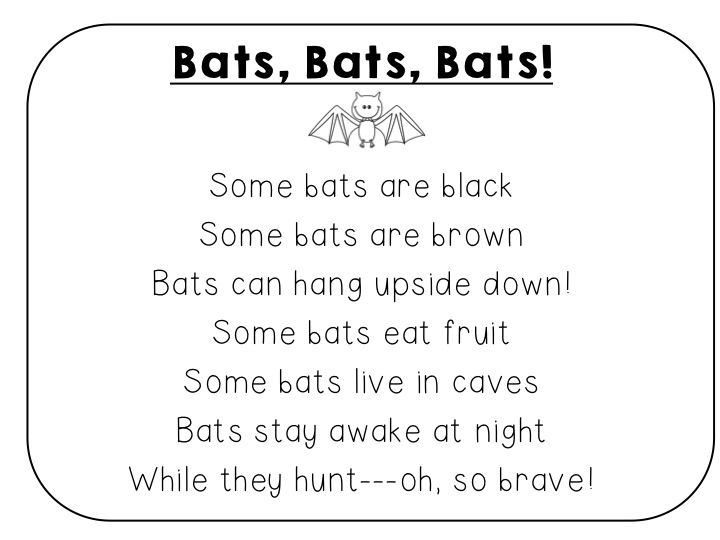 """This Interactive Poetry Notebook FREEBIE will make your students go """"batty!"""" Includes a poem about bats (full-size and student notebook size), a foldable activity, writing extension, and 4 poetry station activities for the week! http://www.teacherspayteachers.com/Product/October-Bat-Poem-Activities-FREE-Sample-from-Interactive-Poetry-Notebook-1460511"""