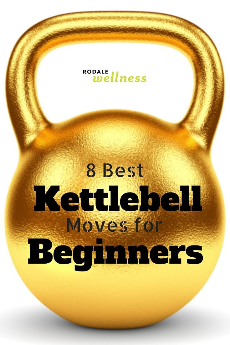 Build mobility, stability, and strength with these 8 best kettlebell moves for beginners. http://www.rodalewellness.com/fitness/8-kettlebell-moves-for-beginners?cid=Soc_Pinterest