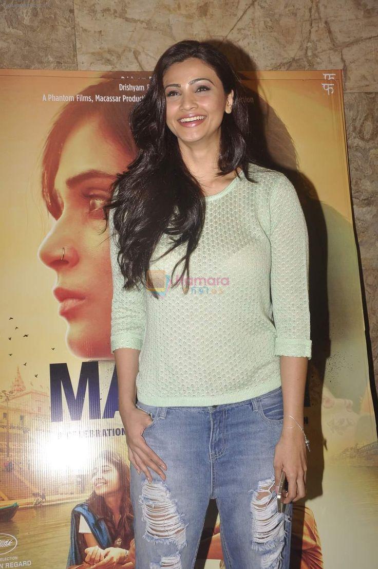 Daisy Shah at Masaan screening in Lightbox on 20th July 2015 / Daisy Shah - Bollywood Photos