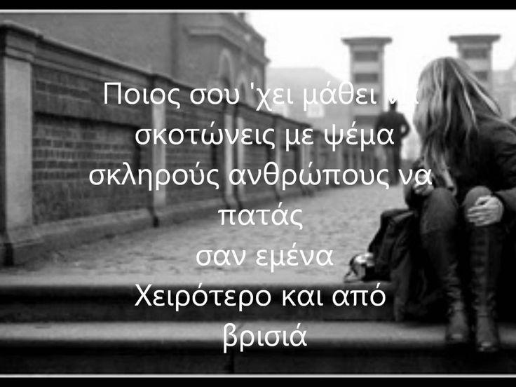 Ελεωνόρα Ζουγανέλη - Τα λέμε [ Στίχοι ]