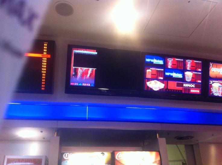 Cheap Digital Signage Player in the menu board of cinema