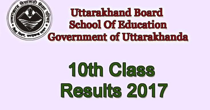 uttarakhand board exam result uttarakhand board exam result 2017 uttarakhand board exam result 2017 uttarakhand board exam result 12th class uttarakhand board exam result 10th class uttarakhand board exam result 2017 uttarakhand board exam result 2017 class 10 uttarakhand board exam result 12th class 2014 uttarakhand board exam result 2017 10th class uttarakhand board exam result 2016-17 uttarakhand cbse board exam result 2017 uttarakhand 10 board exam result 2017
