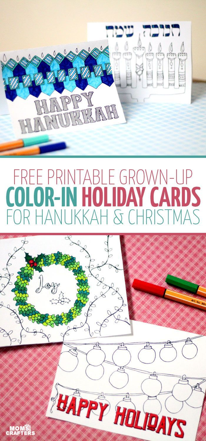 click on the image to download these free printable holiday cards adult coloring pages! You have two designs for christmas and two for hanukkah / chanukah so that you have a beautiful DIY card for whichever holidays your close ones celebrate.
