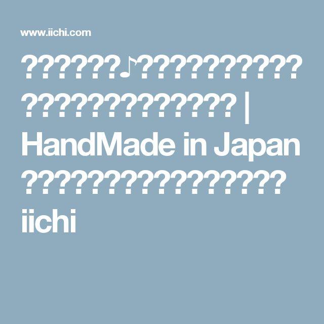 着物リメイク♪大島紬と紋と刺し子を入れたスカート(裏地付き) | HandMade in Japan 手仕事の新しいマーケットプレイス iichi