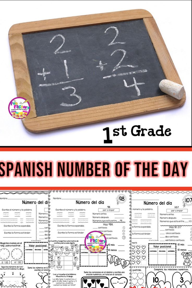 Spanish 1st Grade Number Of The Day February No Prep Just Print