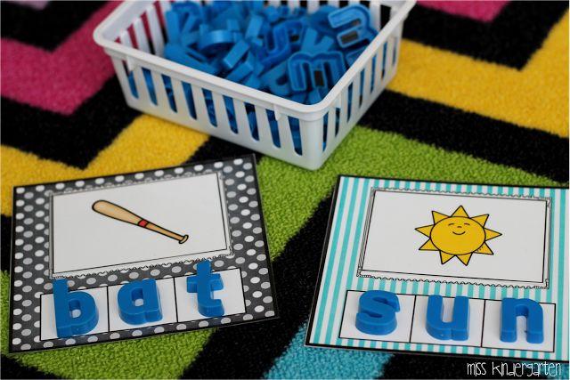 Miss Kindergarten: Super CVC Practice! Building Words; Making Words; beginning, middle, ending sounds