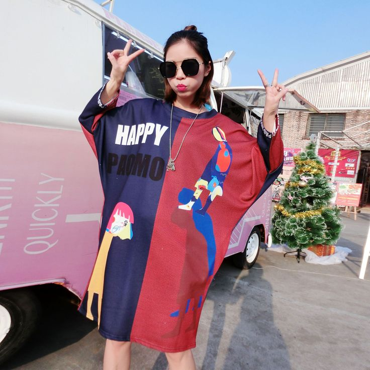 2017 spring new arrival cartoon print color block loose maternity clothing batwing sleeve t-shirt