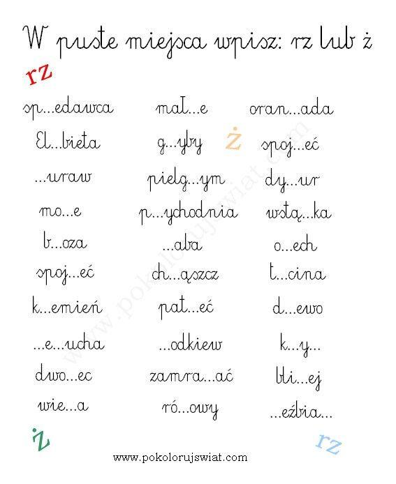 karty-pracy-ucznia-ortografia-dla-dzieci-dyktando-szkoła-ch-h-rz-ż-ó-u-testy-do-wydruku-dla-dzieci-2.jpg (567×694)