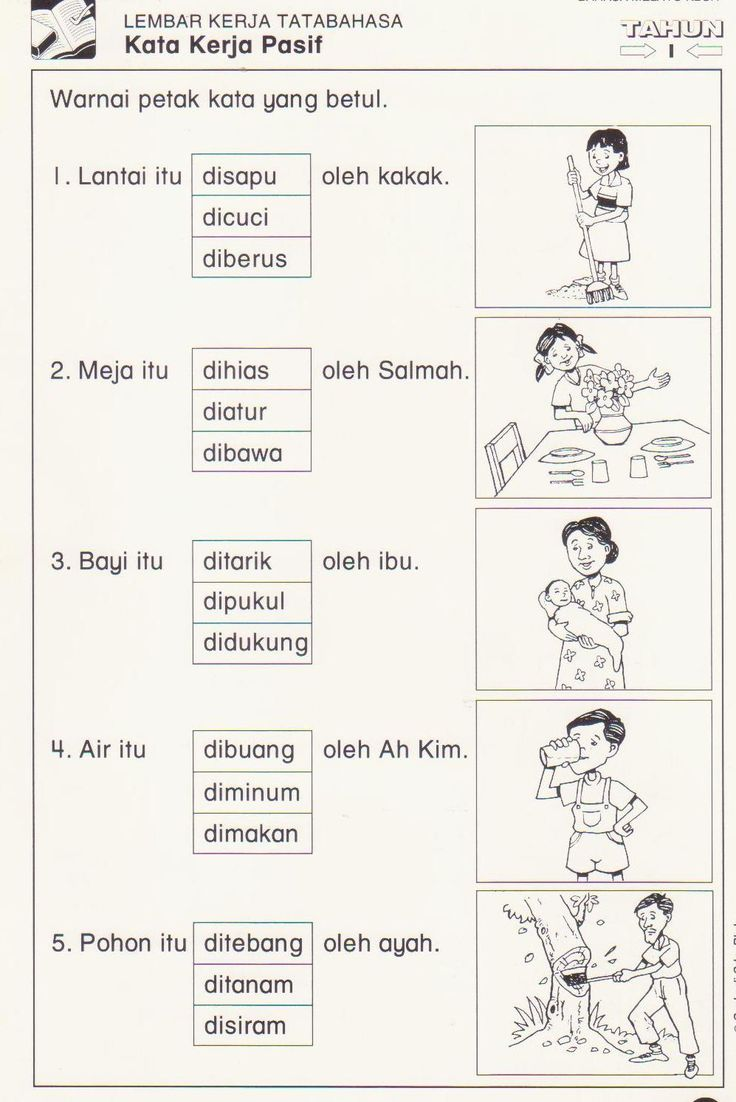 Worksheets Worksheet-anak-2-tahun 61 best worksheets images on pinterest kindergarten kata kerja