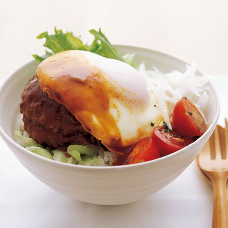 ロコモコ丼 | 井澤由美子さんのハンバーグの料理レシピ | プロの簡単料理レシピはレタスクラブニュース
