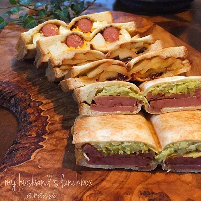 a.naase今日の#お持たせお弁当。 *魚肉ソーセージとカレーキャベツのホットサンド *りんごと干しぶどうのホットサンド *玉子サラダとソーセージのホットサンド ・ ・ しまった!キャラメル入れるの忘れてた ・ ・ #food#foodpic#foodporn#like4like#follow#yummy#hotsand#sandwich#breakfast#lunchbox#bawloo#LIN_stagrammer#kaumo#KURASHIRUFOOD#locari_kitchen#お弁当#夫用#休憩用#ホットサンド#バウルー#サンドイッチ#朝ごはん#朝ごパン#おうちごはん#おうちカフェ#くらし#萌え断 ・ ・ たまーにジャンクが食べたくなるらしい旦那ちゃん。 私はいつでもジャンクOKな人 小さい時スナック菓子を買ってもらえなかった反動な私達夫婦笑 バーガーって書いてる魚肉ソーセージ?が、美味しいらしく、私は食べた事無かったのですが酒のツマミにブラックペッパー多めで焼いて食べたいと、、そういや前に言ってたな。。と、今日はそれで!笑 ・…