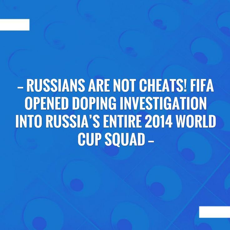 Just posted! Russians are not cheats! FIFA opened doping investigation into Russia's entire 2014 World Cup squad http://sportstribunal.com/football/talks/russians-are-not-cheats-fifa-opened-doping-investigation-into-russias-entire-2014-world-cup-squad/?utm_campaign=crowdfire&utm_content=crowdfire&utm_medium=social&utm_source=pinterest
