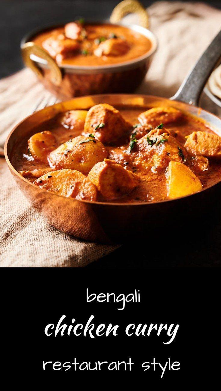 bengali chicken curry restaurant style recipe curry chicken indian chicken recipes indian food recipes pinterest